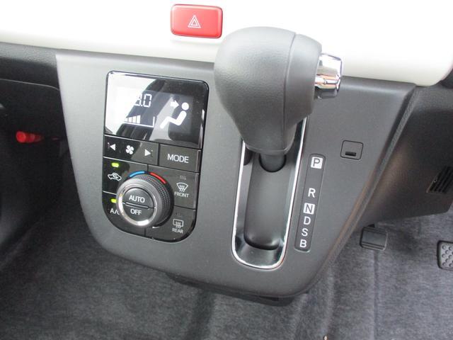 G リミテッド SAIII LEDライト スマートキー シートヒーター 衝突軽減 オートエアコン アイドリングストップ 衝突安全ボディ(11枚目)