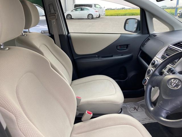 X フルフラット ミュージックプレイヤー接続可 CD アルミホイール キーレスエントリー 電動格納ミラー CVT 衝突安全ボディ ABS エアコン パワーステアリング(3枚目)