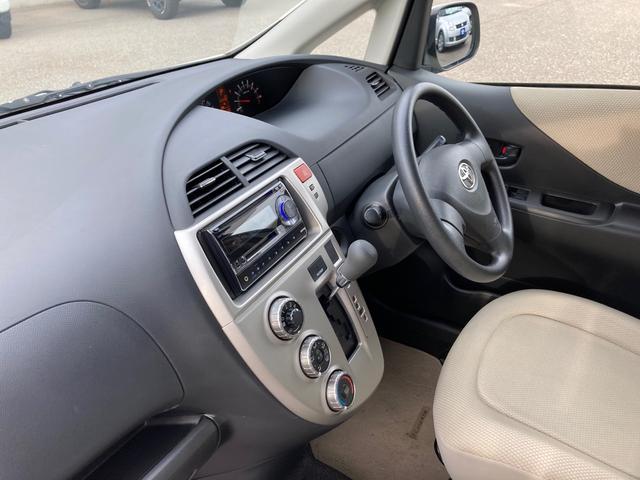 X フルフラット ミュージックプレイヤー接続可 CD アルミホイール キーレスエントリー 電動格納ミラー CVT 衝突安全ボディ ABS エアコン パワーステアリング(6枚目)