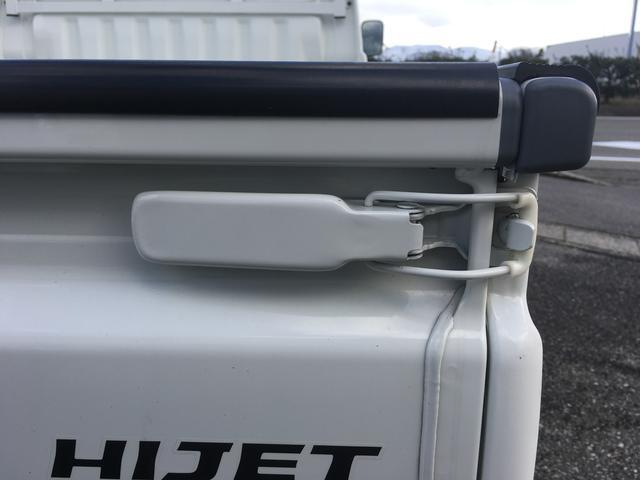 ダイハツ ハイゼットトラック エアコン・パワステ スペシャル 4WD 三方開 オートマ