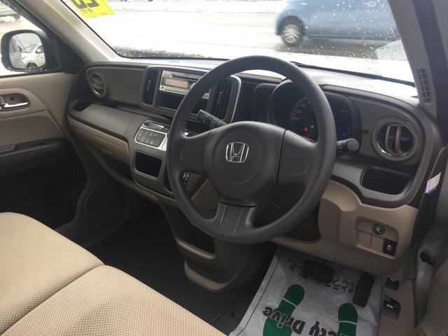 「ホンダ」「N-ONE」「コンパクトカー」「石川県」の中古車19