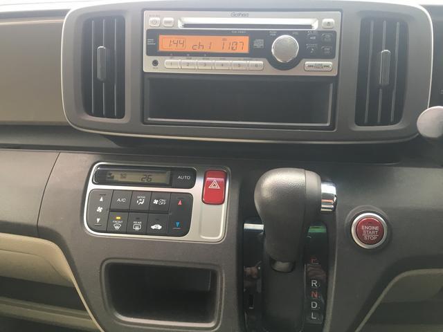 「ホンダ」「N-ONE」「コンパクトカー」「石川県」の中古車22