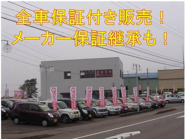 「ホンダ」「N-ONE」「コンパクトカー」「石川県」の中古車30