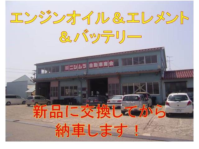 「ホンダ」「N-ONE」「コンパクトカー」「石川県」の中古車31