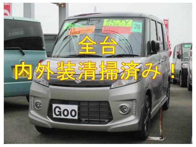 「ホンダ」「N-ONE」「コンパクトカー」「石川県」の中古車32