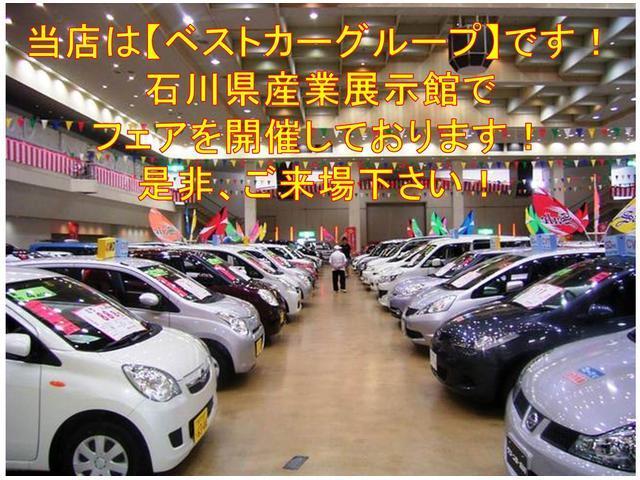 「マツダ」「デミオ」「コンパクトカー」「石川県」の中古車27