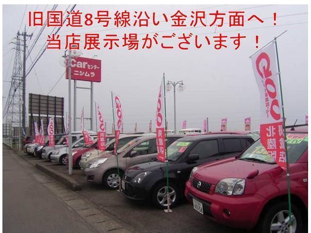 「マツダ」「デミオ」「コンパクトカー」「石川県」の中古車28