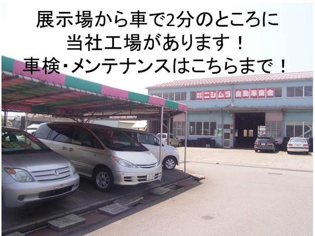 「マツダ」「デミオ」「コンパクトカー」「石川県」の中古車30