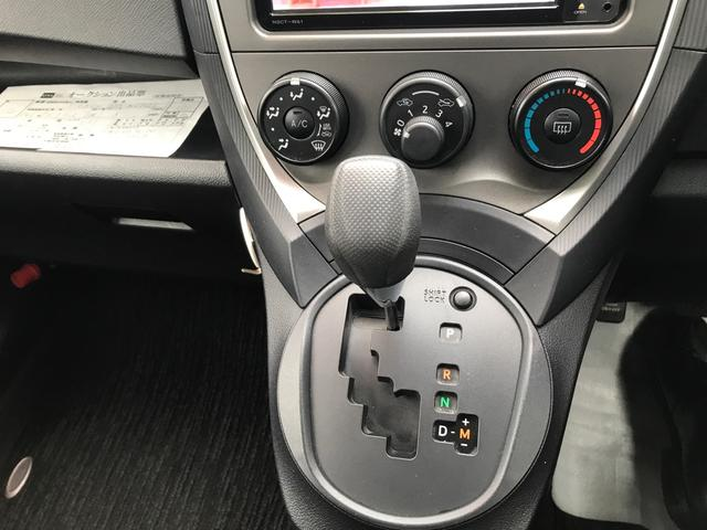 X 衝突安全ボディ SDナビTV バックカメラ 4WD(19枚目)