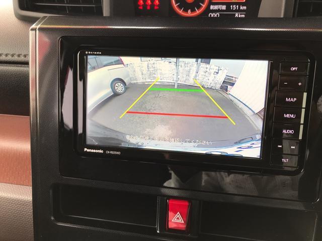 G メモリーナビTV フルセグ バックモニター 4WD(24枚目)