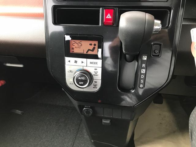 G メモリーナビTV フルセグ バックモニター 4WD(26枚目)