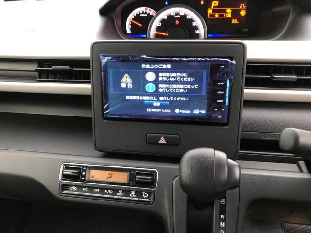 ハイブリッドFX レーダーブレーキサポート ヘットアップディスプレイ キーレス プッシュスタート(19枚目)
