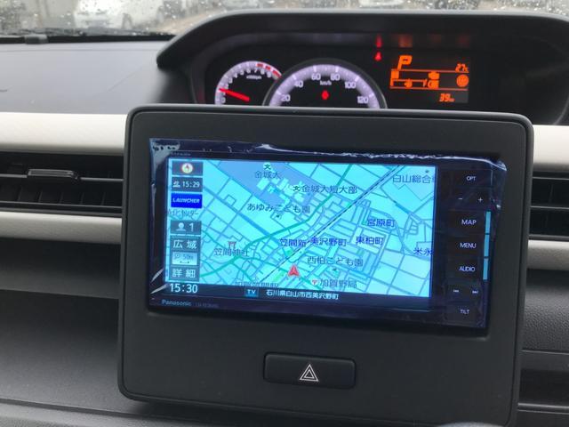 ハイブリッドFX レーダーブレーキサポート ヘットアップディスプレイ キーレス プッシュスタート(22枚目)