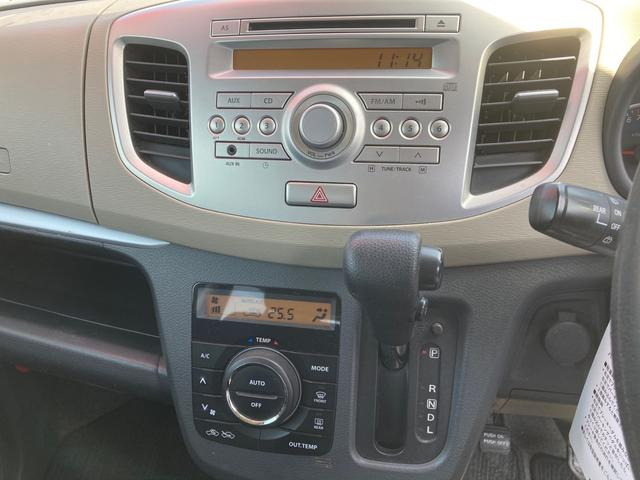 FXリミテッド CDプレーヤー装着車 アイドリングSTOP 記録簿(6枚目)