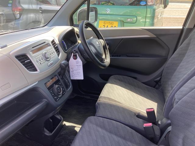 FXリミテッド CDプレーヤー装着車 アイドリングSTOP 記録簿(22枚目)