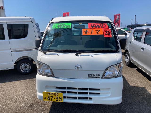 スペシャルエアコン・パワステバージョン 4WD AC AT 修復歴無 軽トラック ワンセグTV ナビ ETC(10枚目)