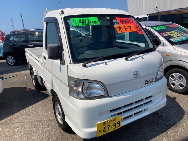 スペシャルエアコン・パワステバージョン 4WD AC AT 修復歴無 軽トラック ワンセグTV ナビ ETC(11枚目)