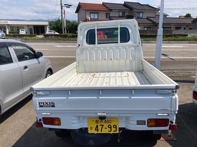 スペシャルエアコン・パワステバージョン 4WD AC AT 修復歴無 軽トラック ワンセグTV ナビ ETC(14枚目)
