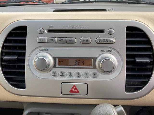G キーレス 純正CDオーディオ 電動格納ミラー ベンチシート ヘッドライトレベライザー フォグランプ Wエアバッグ インパネAT(17枚目)
