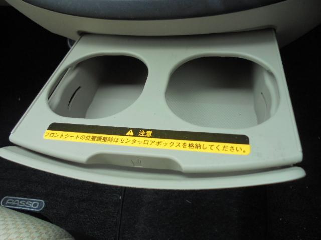 トヨタ パッソ G Fパッケージ  禁煙車 後期タイプ スマートキー