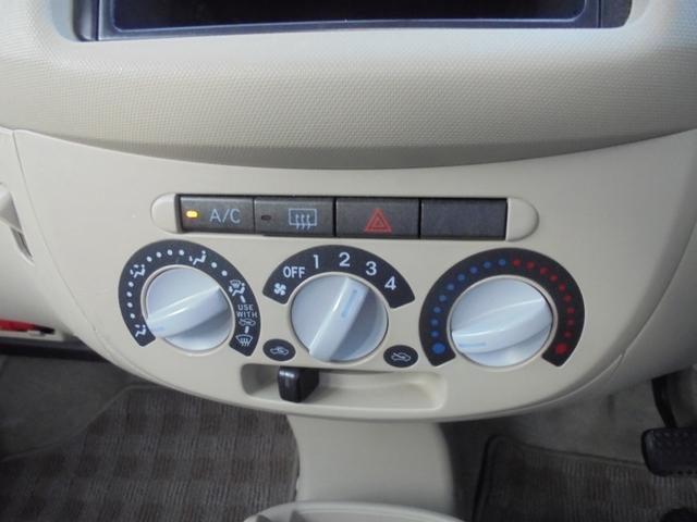 D 4WD 禁煙車 CD(7枚目)