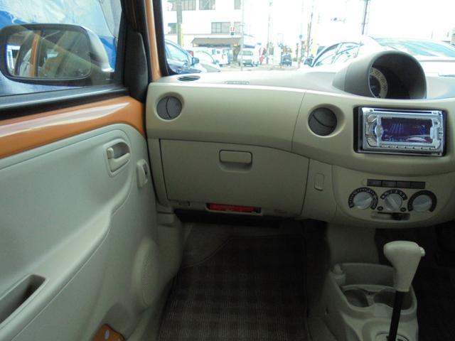 D 4WD 禁煙車 CD(12枚目)