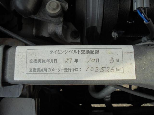 R 4WD タイミングベルト交換済み ETC 純正オーディオ(11枚目)