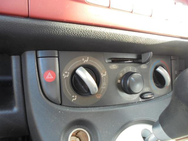R 4WD タイミングベルト交換済み ETC 純正オーディオ(19枚目)