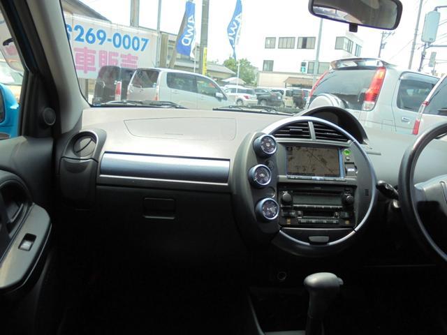 「トヨタ」「WiLL サイファ」「コンパクトカー」「石川県」の中古車19