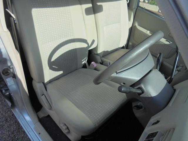 「日産」「オッティ」「コンパクトカー」「石川県」の中古車20