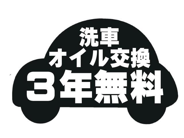 トヨタ プリウスアルファ S ナビ TV バックカメラ