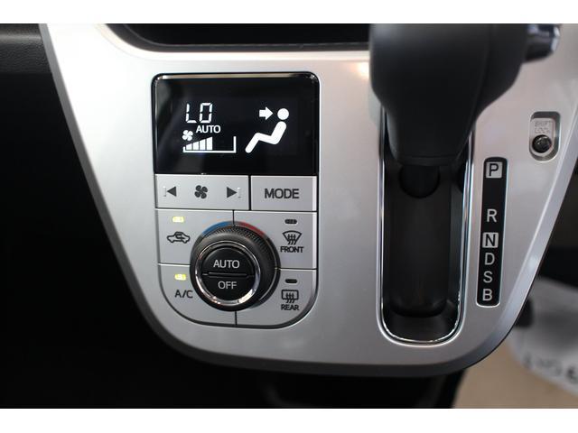「ダイハツ」「キャスト」「コンパクトカー」「石川県」の中古車11