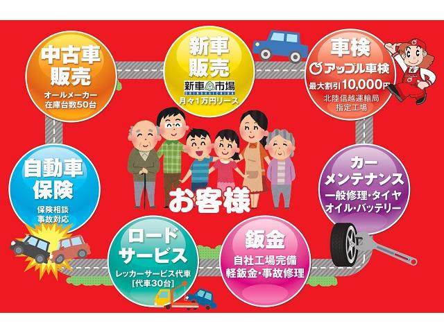 「ダイハツ」「キャスト」「コンパクトカー」「石川県」の中古車21