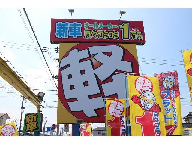 「ダイハツ」「キャスト」「コンパクトカー」「石川県」の中古車23