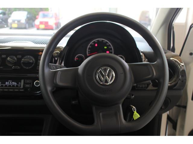 「フォルクスワーゲン」「VW アップ!」「コンパクトカー」「石川県」の中古車9