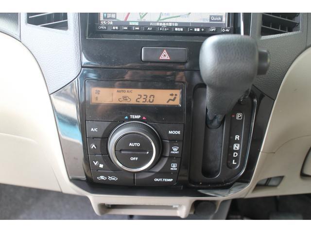 「スズキ」「パレット」「コンパクトカー」「石川県」の中古車11