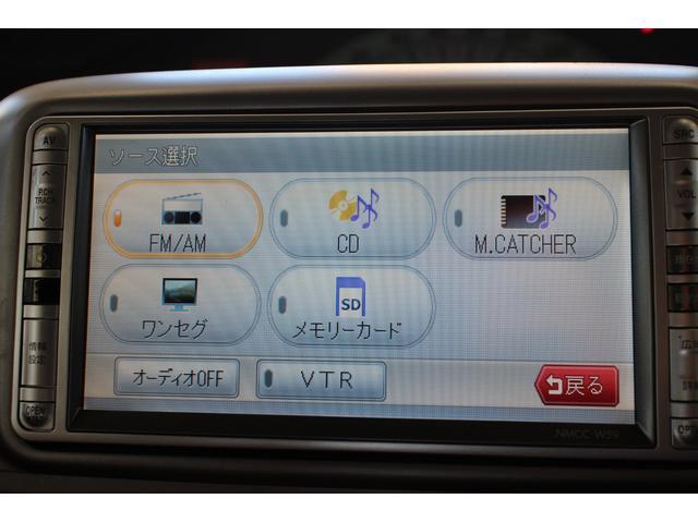「ダイハツ」「タント」「コンパクトカー」「石川県」の中古車11