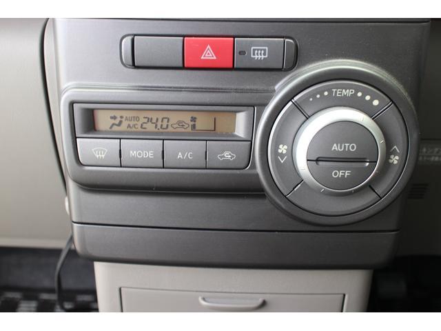 オートエアコンついているのでスイッチ一つで快適温度に♪