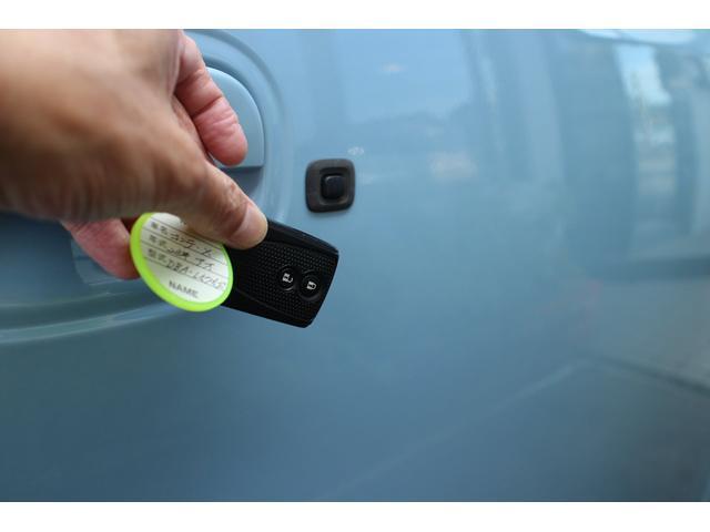 スマートキー付き!鍵の開け閉めから発進までこれを持ってるだけで出来ます!