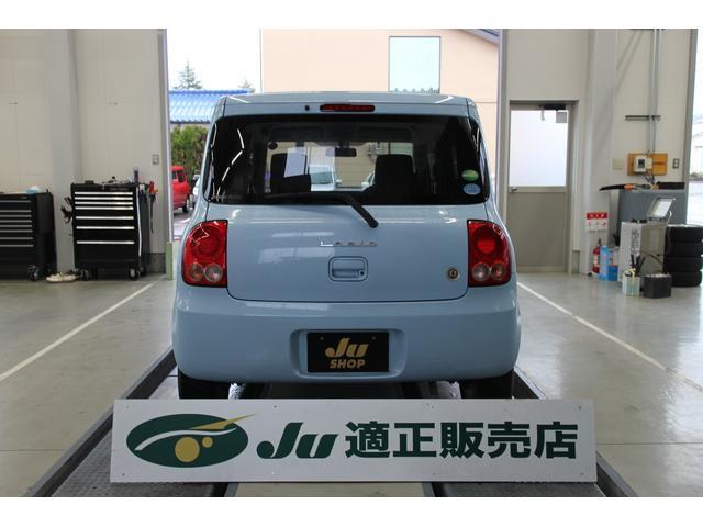 「スズキ」「アルトラパン」「軽自動車」「石川県」の中古車5
