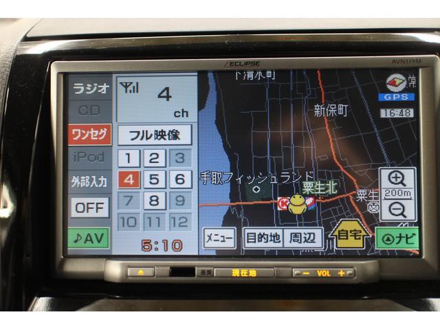 「スズキ」「パレット」「コンパクトカー」「石川県」の中古車13