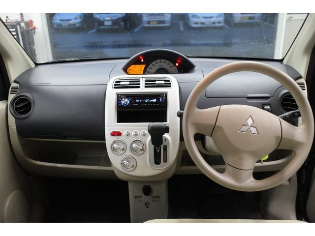 「三菱」「eKワゴン」「コンパクトカー」「石川県」の中古車10