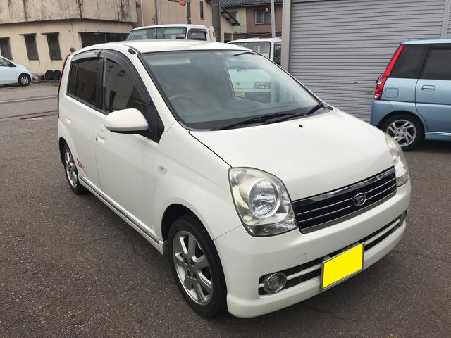 「ダイハツ」「ミラアヴィ」「軽自動車」「石川県」の中古車7