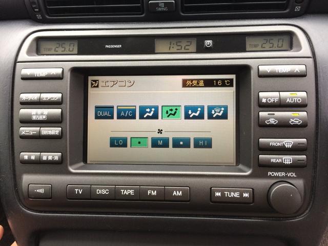 アスリートFour 4WD 社外アルミ 地デジTV ETC(4枚目)