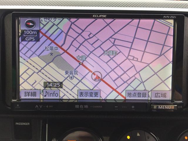 「トヨタ」「カローラルミオン」「ミニバン・ワンボックス」「石川県」の中古車3