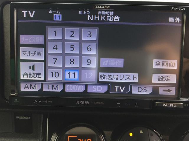 「トヨタ」「カローラルミオン」「ミニバン・ワンボックス」「石川県」の中古車4