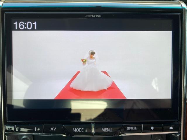 2.4Z プラチナセレクションII アルパイン10インチナビ バックカメラ 両側パワースライドドア パワーバックドア HID ETC(5枚目)