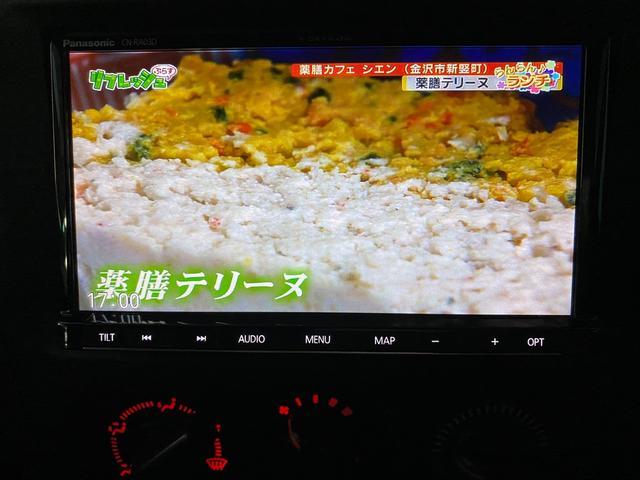 クロスアドベンチャーXC 4WD 社外SDナビ フルセグTV ETC シートヒーター(4枚目)