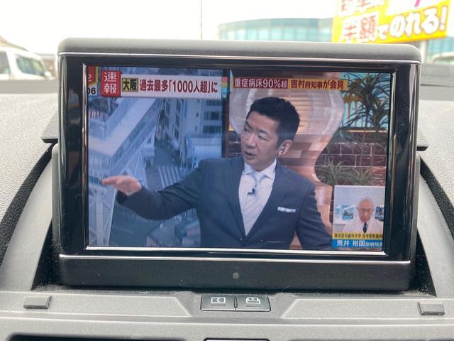 ★フルセグTV★長時間のドライブも同乗者は退屈しません!楽しみドライブに華を添える装備ですよ!