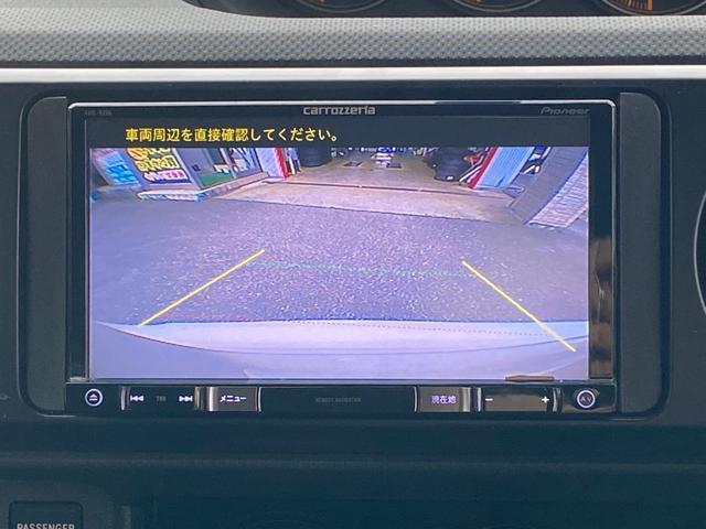 ★バックカメラ★駐車の際コツンとぶつけたことはありませんか?後ろに子供がいないか、家の駐車場あとどれくらいバックできるのだろう…そんな心配はこれで解決!